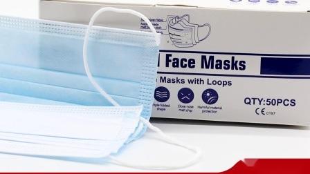 Maschera di aggancio per l'orecchio monouso sterilizzata a tre strati