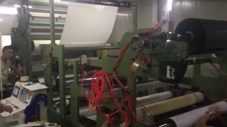 El revestimiento de espuma de polietileno cinta 1mm