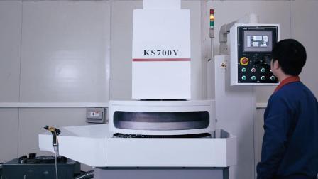 Fijnslijp- en polijstmachine met hoge precisie