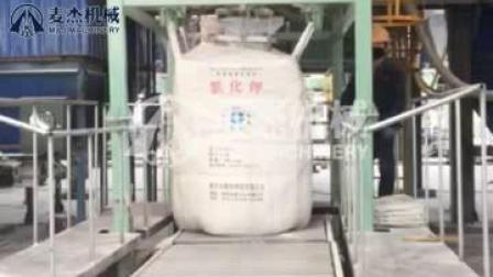 FIBC grosse riesige Massenbeutel mit Quereckschleife