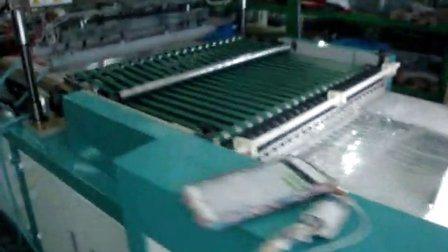آليّة أمر غير إعتيادي [ف] نوع (زهرة حقيبة) مظلة كيس من البلاستيك يجعل معدّ آليّ ([بوبّ], [ب], [بّ])