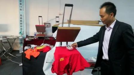 38*38cm potencia Max Clam de prensa de calor calor Tshirt Pantalla táctil LCD de la prensa