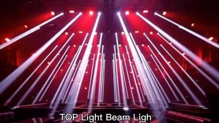 Voyant de Guangzhou 6 pcs 10 W 250W RGBW Spider lumineux pour DJ Night Club Noël 2020