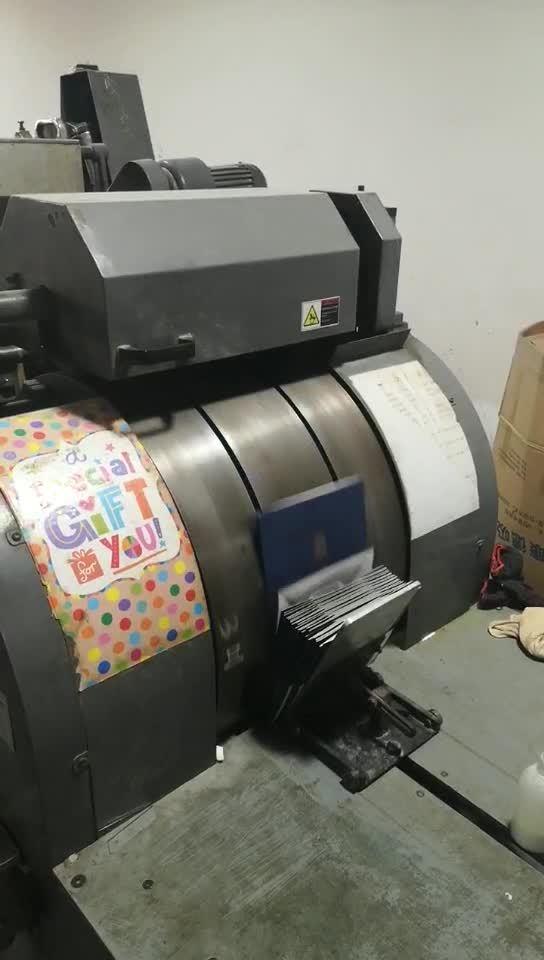 Gelamineerde papieren draagtassen jutezakken (GB-23)