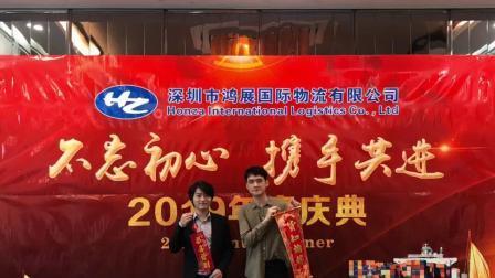 Каботажных перевозок из Китая в Гане с информационного центра