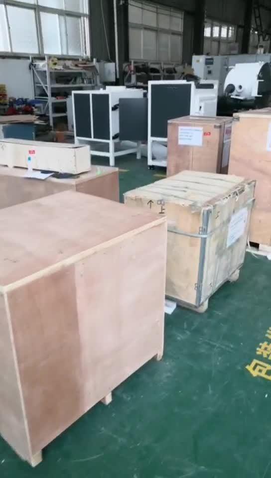 工場材料試験用量産加熱炉