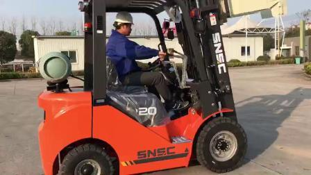 Snsc 3 トン LPG フォークリフトでクウェートに移動