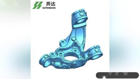 Gietvorm en gietvorm voor onderdelen van aluminium legering voor de automobielindustrie