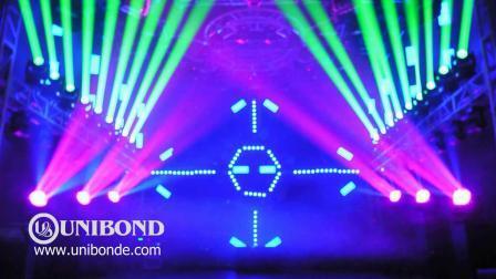 Head Light LED 150W Beam Moving Head DJ Equipment