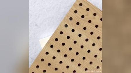 Akustikplatte aus perforiertem Holz P3-16