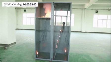 가스 장치를 진화하는 소화 계통 Ferosol Nano 입자 화재
