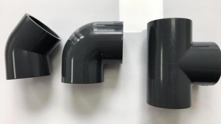 Gris foncé personnalisé la norme DIN PN10 PN16 plastique PVC Raccord Raccords de tuyaux PVC pour l'approvisionnement en eau et l'industrie