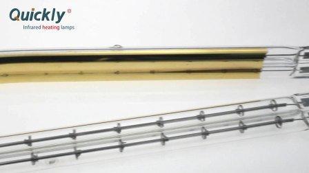 Быстрая реакция инфракрасные лампы для сушки системы отопления
