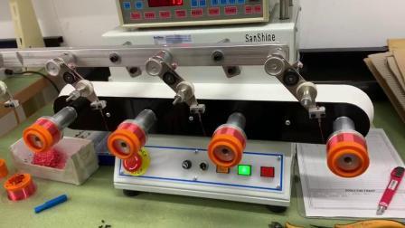 Vorderseite vier Spindeln automatische Spulenwickelmaschine (SS864)