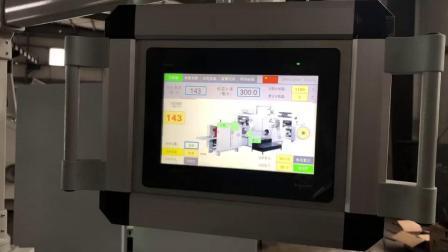 Автоматическая бумажных мешков для пыли бумагоделательной машины
