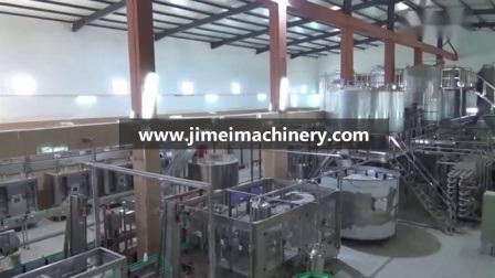 機械装置を並べるために処理する長い生命ミルクの農産物プラントを作る