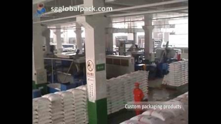 China Supply White PP Gewebe beschichtet für Ballenverpackung