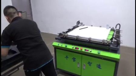 EPE XPE Cortador de espuma quente da máquina de corte