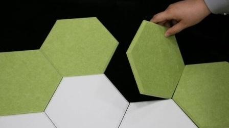 Einfache Installation Element Collage Polyester Fiber Acoustic Panel für Büro