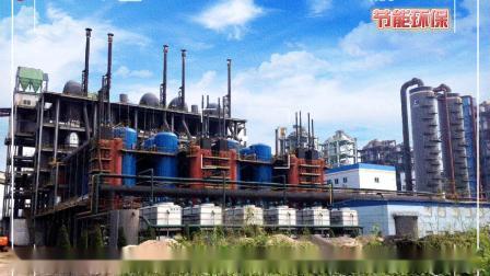 Gasificador de lecho fluidizado circulante Oxygen-Enriched 60000Nm3/H