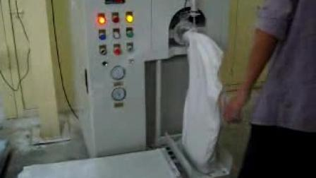 Zenit Xzm Series Limestone Grinding Mill mit SGS
