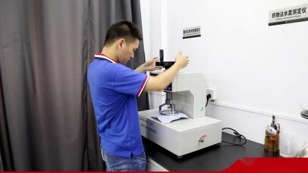 Водонепроницаемый расплавом шва герметизирующую ленту для хирургических одежды