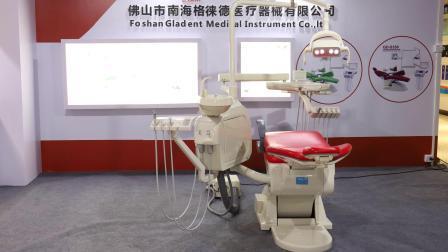 Equipo медико-кровать полный комплекс