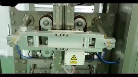 Les sels haute vitesse et l'emballage de la machine de remplissage