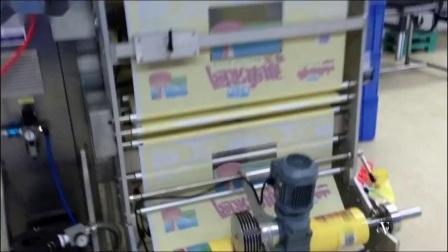 Gonflés d'aliments de collation entièrement automatique de pesage et de l'emballage de la machine avec peseur Multihead