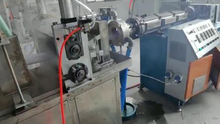 Máquina de soplado de película de PVC 100-400mm