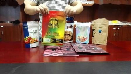 L'humidité Fleuret Ziplock l'emballage des fruits secs sacs refermables