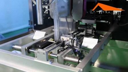 Hochwertige Full Automatische Vertikale Reißverschluss Tasche, Die Maschine