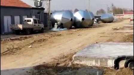 Venta caliente alimentación de ganado maquinaria agrícola de silo de almacenamiento