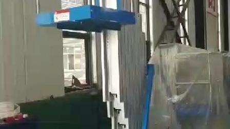 建物のガラスのクリーニングの上昇の安定したアルミニウムの二重上昇は低い 価格