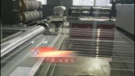 De poliéster de plástico PBT Monofilamentos Extusion Máquina para escovas/Clarisonic/Pobling/Turco de filamentos de escova de cerdas/