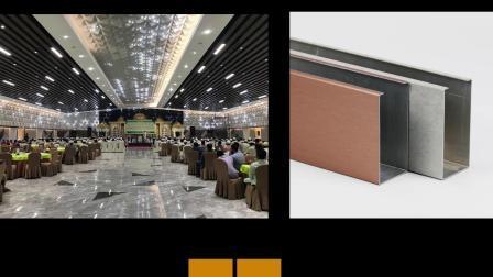 Faixa Linear de metal moderno prédio do painel de tecto do defletor da tela de alumínio