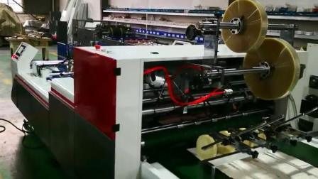 Tc-1100 Boîte automatique de correctifs de la fenêtre Machine