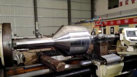 La Estampación de Acero de Rodillo para Cuero PU/PVC