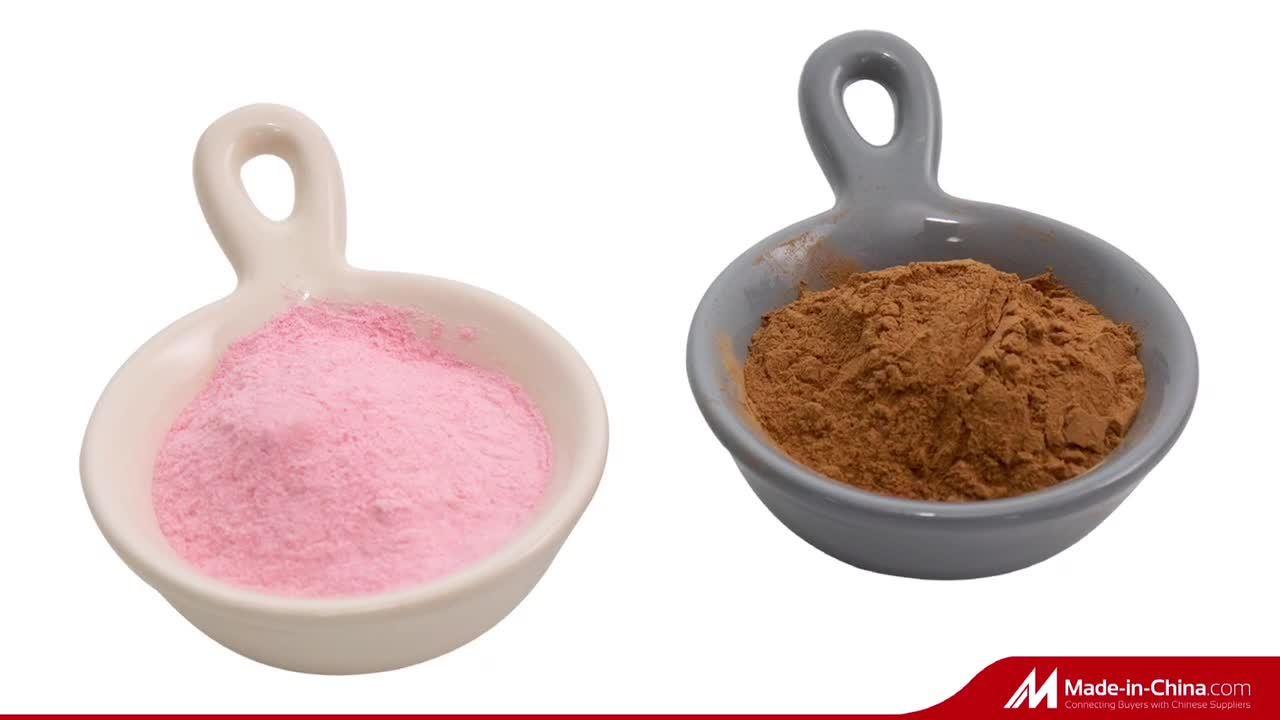 CAS 51446-62-9 de la phosphatidylsérine Suppléments de la phosphatidylsérine phosphatidyl sérine