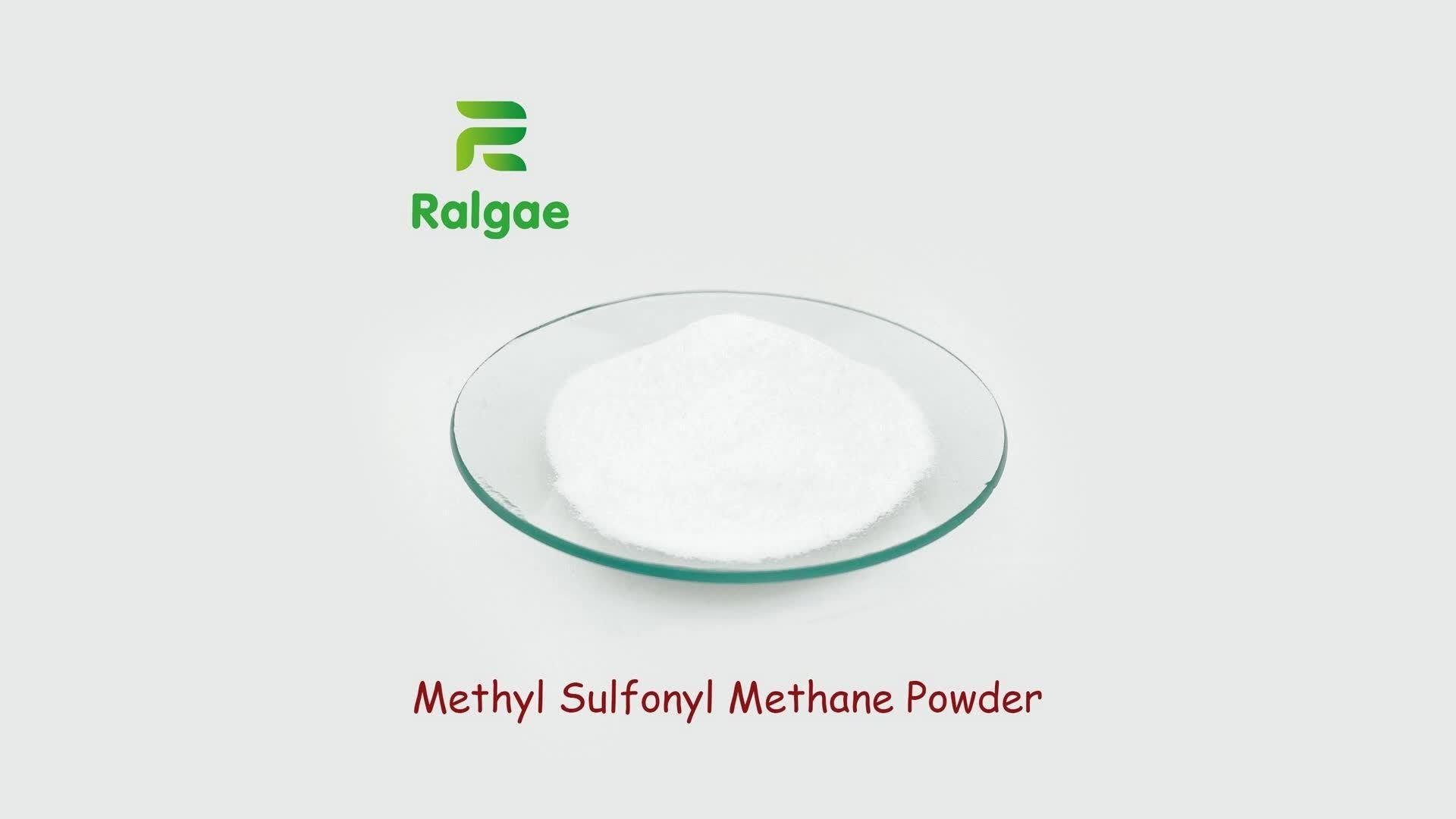 Los HSH de ingredientes cosméticos Methylsulfonylmethane dimetil sulfona