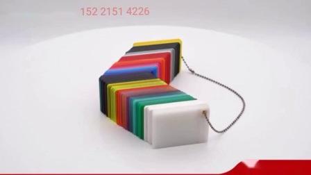 3mm 투명 투명 투명 옵팔화이트 주조 돌출 대칭 아크릴 플렉시 유리 페스파스 PMMA APET PET PC PVC 폼 경질 ACP PP 할로우 ABS 플라스틱 시트 공급업체