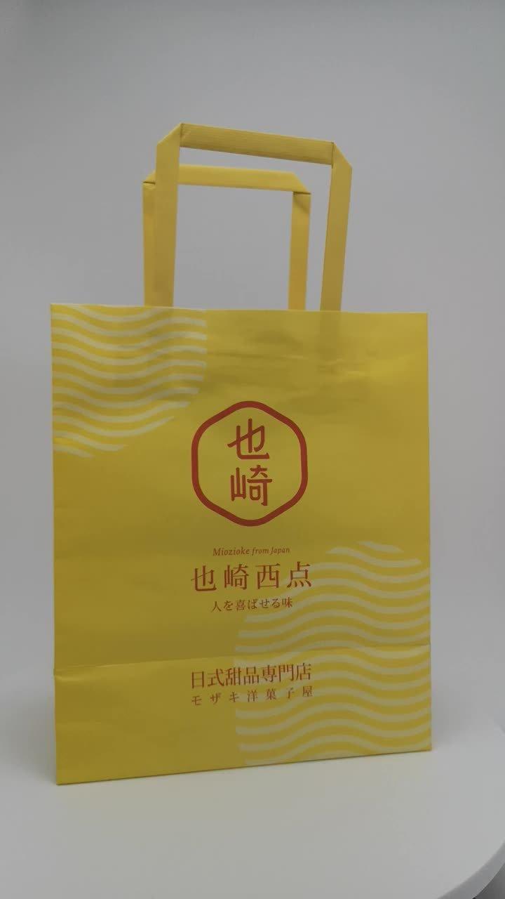 Custom Logo Paper Bag met vlakke handgreep biologisch afbreekbaar, goedkoop Kraft Bruine papieren zak