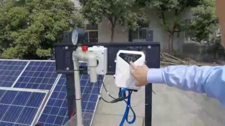 Bomba de agua solar de 1,5 kw