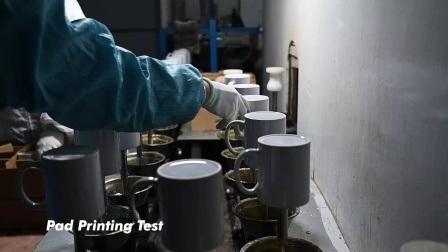 Taza de cerámica en blanco Blanco directamente desde China