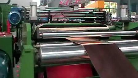 Br-1000 máquina de bobinado de aluminio de la bobina del transformador