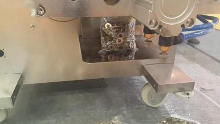Écrous de vis de la rondelle de pesage à fonctionnement automatique Machine d'emballage de comptage pour raccords en vrac Quantité