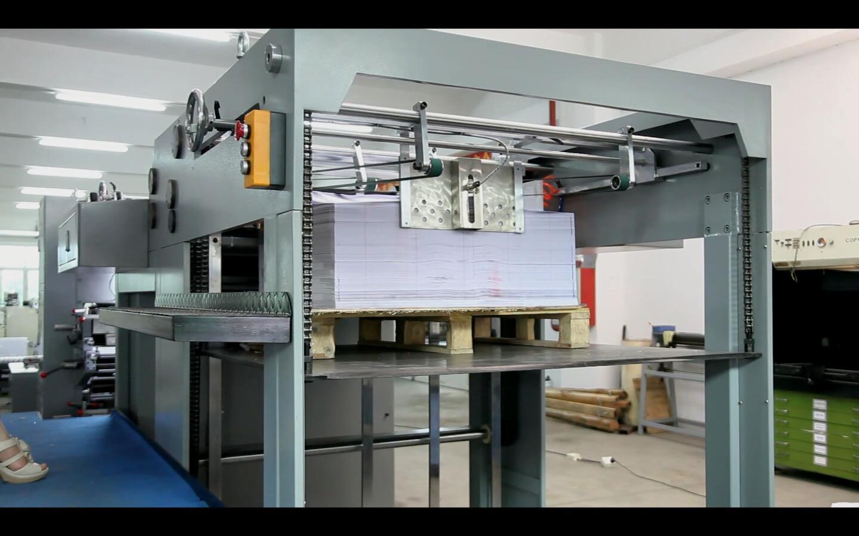 آلة صنع الكتب المدرسية، آلة طباعة الكتب