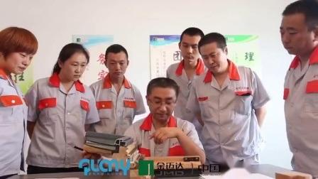 Aluminium raamponsmachine voor pneumatische ponsmachines