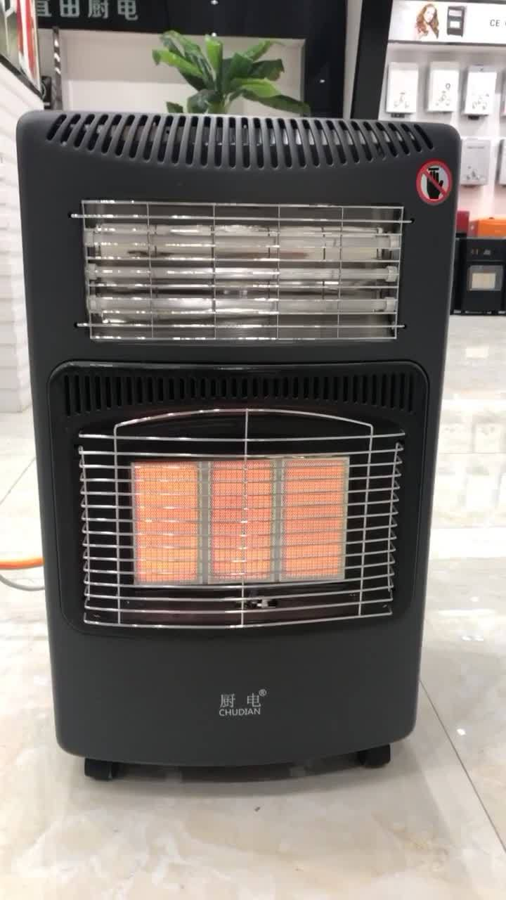 1개의 4200W 적외선 자유로운 서 있는 휴대용 거실 가스 및 전기 룸 히이터에서 2