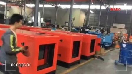 3D Open ventilé transformateur de type sec pour le Super High-Rise bâtiment